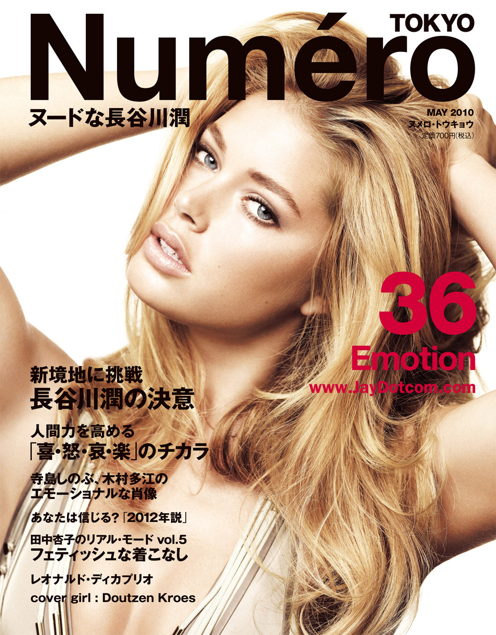 doutzen for numero